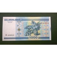 1000 рублей  серия НВ