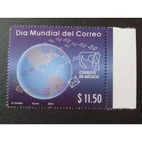 Мексика 2012 день марки