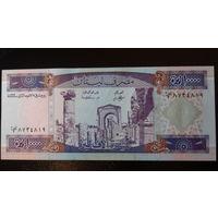 500-10000 ливров, Ливан 1988-1993 год. Комплект. UNC.