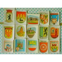 Наклейки с гербами городов ГДР. (Переводная картинка DDR).