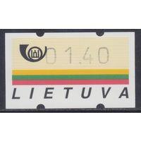 Автомат по продаже марок Литва 1995 Mi:LT AT2 **