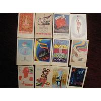 Календари: Олимпиада-80