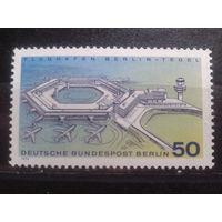 Берлин 1974 Аэрапорт Михель-1,4 евро