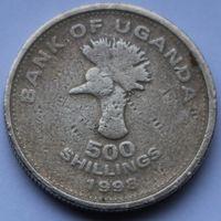 Уганда, 500 шиллингов 1998 г