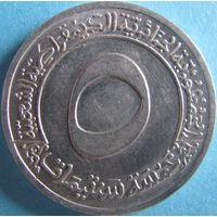 1к Алжир 5 сантимов 1970 ФАО распродажа коллекции
