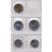 Саудовская Аравия комплект монет (5шт.)