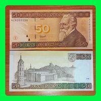 Литва P67r Замещённая 50 Лит 2003 UNC. AZ 8202250 ПРЕСС.