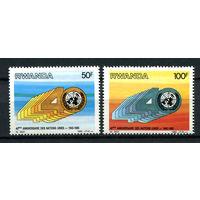 Руанда - 1985г. - 40-летие ООН - полная серия, MNH [Mi 1308-1309] - 2 марки