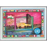 """Таджикистан 1996 """"50 лет ООН"""" блок **"""