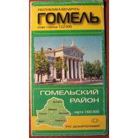 Карта Гомель, Гомельский район.