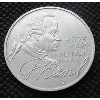 5 марок 1974 года. Кант. Серебро.