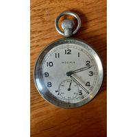 Карманные часы MOERIS