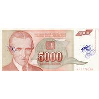 5000 динаров 1993 год