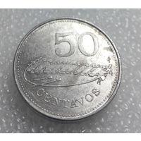 50 сентаво 1980 Мозамбик AU #01