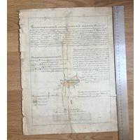 План участка имении Чарновицины Лидский уезд 1889 г