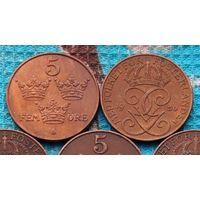 Швеция 5 оре (центов) 1950 года. Три короны. Густав V Адольф.
