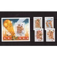 Виргинские ос-ва-1989(Мих.697-700,Бл.65)  **  , Спорт, ЧМ-1990 по футболу