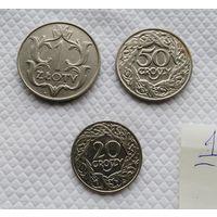 1 злотый,1929. 50, 20,  грошей 1923 г. /одним лотом/ #1