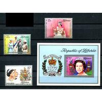 Либерия - 1977г. - 25 лет правления Елизаветы II - полная серия, MNH [Mi 1038-1040, bl. 87] - 3 марки и 1 блок