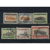Греция Респ 1927 Храм Гефеста Акрополь Крейсер Авероф Стандарт #311-2,314-5