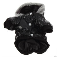 Курточка зимняя с капюшоном для совсем мелких собак.
