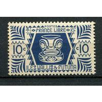 Французские колонии - Уоллис и Футуна - 1944 - Искусство 10С - [Mi.147] - 1 марка. MNH, MLH.  (Лот 130J)