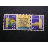 ГДР, 1970 Хлебный Конгресс (4)