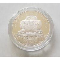 10 рублей 2012  Война 1812 года. 200 лет