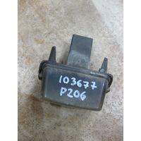 103677Щ Peugeot 206 плафон подсветки заднего номера