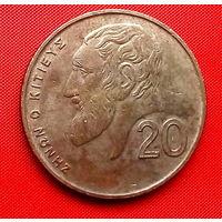 40-20 Кипр, 20 центов 2001 г.