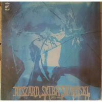 """Ryszard """"SKIBA"""" Skibinski 1951-1983,  LP"""