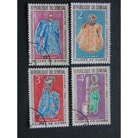 Сенегал 1966г. Культура.