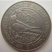 Венгрия 50 форинтов 1988 г. 25 лет Всемирному фонду дикой природы