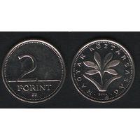 Венгрия km693 2 форинта 2004 год (h03)