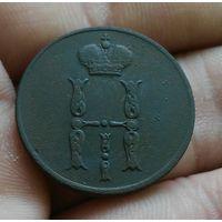1 копейка 1854 г Сохран