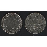 Югославия _km89 10 динаров 1983 год (h01)