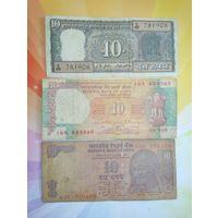 Индия 10 рупий 3 шт разные периоды