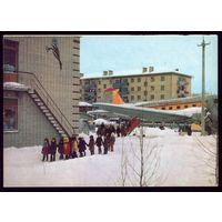 1982 год Котлас Детский центр Василёк