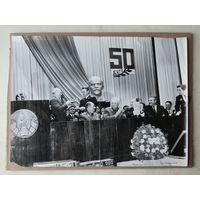 50 лет Белорусского управления гражданской авиации (Белорусского УГА), 1983 г.