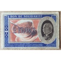 2 франка 1940-45гг Лагерь военнопленных
