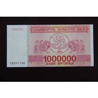 Грузия 1000000 купонов 1994 UNC