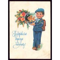 1982 год В.Зарубин Поздравляем дорогую бабушку!