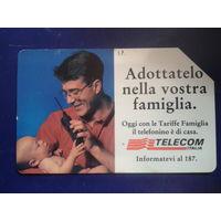 Италия отец и малыш