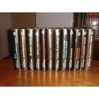 Артур Конан Дойл.Собрание сочинений в 12 томах.