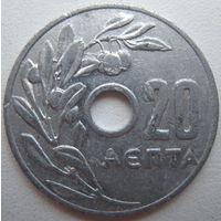 Греция 20 лепта 1959 г.