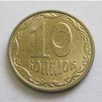 Украина 10 копеек 2010