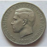 Греция 2 драхмы 1971