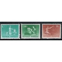Индонезия / Стандарты / Служба Доставки Почты / 3 Марки