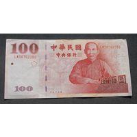 100 новых тайваньских доллара (100 долларов)