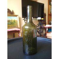 Бутылка FRIEDRICH WEBER Германия 20-30 гг., 0.5 L, целая, высота 23.5 см.